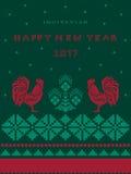 Feliz Año Nuevo de la tarjeta vertical de la invitación en fondo verde oscuro Fotografía de archivo libre de regalías