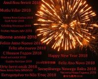 Feliz Año Nuevo 2018 del année 2018 de Feliz Año Nuevo Felice Anno Nuovo 2018 Bonne 2018 Fotos de archivo