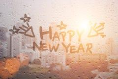 Feliz Año Nuevo del drenaje en el espejo Fotografía de archivo