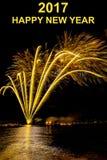 Feliz Año Nuevo del fondo Imagen de archivo