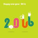 Feliz Año Nuevo 2016 Diseño colorido de la tarjeta de felicitación Illustr del vector Imagenes de archivo
