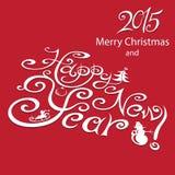 Feliz Año Nuevo 2015 - ejemplo Fotos de archivo libres de regalías