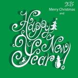 Feliz Año Nuevo 2015 - ejemplo Imágenes de archivo libres de regalías