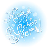 Feliz Año Nuevo 2015 - ejemplo Fotografía de archivo libre de regalías
