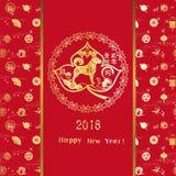 Feliz Año Nuevo 2018 el año chino del perro Fotos de archivo