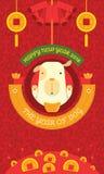 Feliz Año Nuevo el año de cartel del perro ilustración del vector