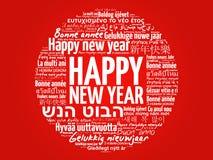 Feliz Año Nuevo en diversos lenguajes Imagen de archivo libre de regalías