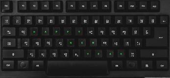 FELIZ AÑO NUEVO en el teclado ligero Fotografía de archivo