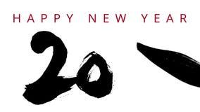 Feliz Año Nuevo 2016 en inglés - caligrafía de la escritura con una tinta china del cepillo - puesta en contraste altamente - tar almacen de metraje de vídeo