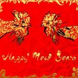 Feliz Año Nuevo en la abstracción roja del fondo Imagen de archivo