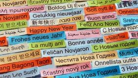 Feliz Año Nuevo en otros idiomas Imagen de archivo libre de regalías