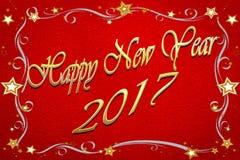 Feliz Año Nuevo 2017 en textura roja de la tela de la lona Imagen de archivo libre de regalías