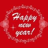 Feliz Año Nuevo Ilustración del vector Imagen de archivo libre de regalías