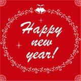 Feliz Año Nuevo Ilustración del vector Fotografía de archivo