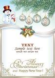 Feliz Año Nuevo 2019 La Navidad libre illustration