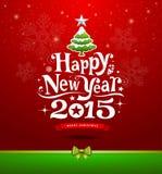 Feliz Año Nuevo, poniendo letras a la tarjeta de felicitación para diseñar Fotos de archivo libres de regalías