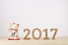 Feliz Año Nuevo Símbolo del suspiro del número 2017 Fotos de archivo libres de regalías