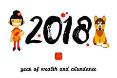 Feliz Año Nuevo, 2018, saludos chinos del Año Nuevo con una muchacha y un perro, año del perro, fortuna Ilustración del vector Imágenes de archivo libres de regalías