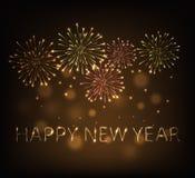 Feliz Año Nuevo 2016t Foto de archivo