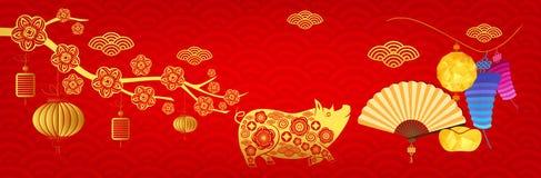 Feliz Año Nuevo 2019, tarjeta de felicitaciones china del Año Nuevo Año de cerdo ilustración del vector