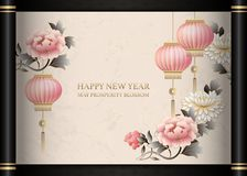 Feliz Año Nuevo tradicional retra de la voluta del estilo chino del papel de la peonía de la linterna negra de la flor