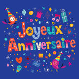 Feliz aniversario de Joyeux Anniversaire no cartão francês Foto de Stock Royalty Free