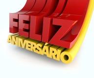 Feliz Aniversario Portuguese Happy Birthday Imagen de archivo libre de regalías