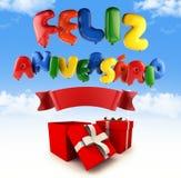 Feliz Aniversario Portuguese Happy Birthday - impulso de la fuente Fotografía de archivo