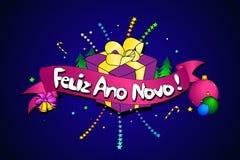 Feliz Ano Novo idérik vektor för bakgrund Lyckligt nytt år i Po vektor illustrationer