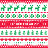 Feliz Ano Nuevo 2015 - Happy New Year in Spanish pattern. Red and green background for celebrating New Years - Nordic knitting style Royalty Free Stock Photography