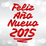 Feliz Ano nuevo 2015 - happy new year 2015 spanish text Royalty Free Stock Photo