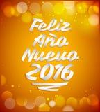 Feliz Ano nuevo 2016 - szczęśliwy 2016 nowego roku hiszpański tekst Obrazy Royalty Free