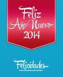 Feliz Ano Nuevo - texto español - Feliz Año Nuevo  ilustración del vector