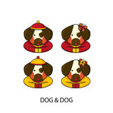 Feliz Año Nuevo china del perro Fotografía de archivo libre de regalías