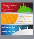 Feliz christmas2 Foto de archivo libre de regalías