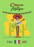Feliz Cinco de Mayo. Mexican national fast food and guitar. Royalty Free Stock Photo