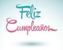 Feliz Cumpleanos -生日快乐西班牙人文本  库存例证