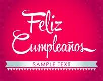 Feliz Cumpleanos -生日快乐西班牙人文本 皇族释放例证