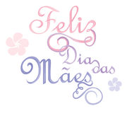 Feliz dia das Maes Royalty Free Stock Photo