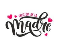 Feliz dia de Λα madre Ευχετήρια κάρτα ημέρας μητέρων στα ισπανικά Χέρι ελεύθερη απεικόνιση δικαιώματος