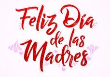 Feliz Dia de Las Madres, glückliche Mutter-Tagesspanische Übersetzungsmitteilung vektor abbildung