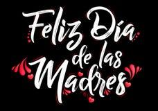 Feliz Dia de Las Madres, gl?ckliche Mutter-Tagesspanische ?bersetzungsmitteilung stock abbildung