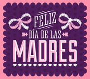 Feliz Dia de las Madres, Happy Mother's Day spanish text Stock Images