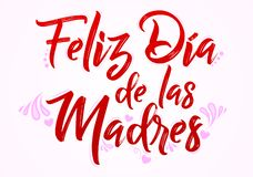 Feliz Dia de las Madres, mensaje español feliz de la traducción del día de madres ilustración del vector