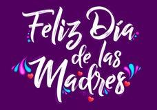 Feliz Dia de las Madres, mensaje espa?ol feliz de la traducci?n del d?a de madres ilustración del vector