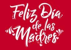 Feliz Dia de las Madres, mensaje espa?ol feliz de la traducci?n del d?a de madres stock de ilustración