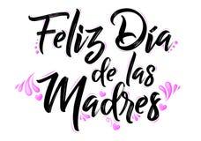 Feliz Dia de las Madres, traducci?n espa?ola feliz del d?a de madres libre illustration