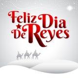 Feliz Dia de Reyes - el día feliz de español de los reyes manda un SMS ilustración del vector