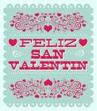 Feliz Dia de San Valentin - de Gelukkige Spaanse tekst van de Valentijnskaartendag stock illustratie