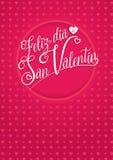 FELIZ DIA DE SAN VALENTIN - de Gelukkige Dag van Valentine ` s in Spaanse taal - het witte van letters voorzien op een rode achte vector illustratie